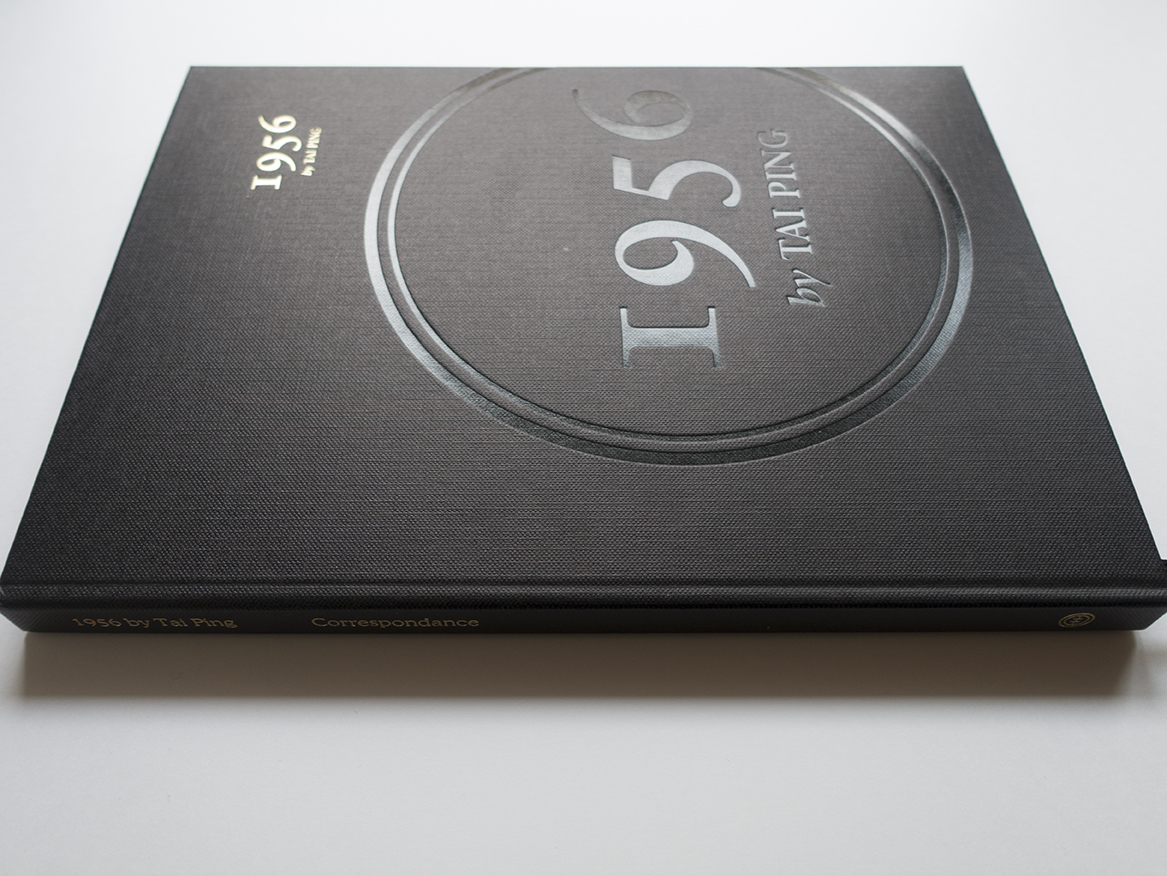 DSC00404